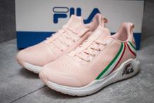 Кроссовки женские Fila Wade Running 14554 розовые