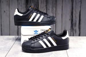 Кроссовки женские Adidas Superstar 17822 черные