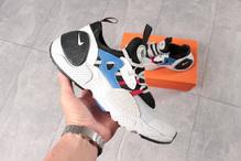 Кроссовки мужские Nike Edge 16313 белые