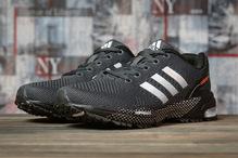 Кроссовки Adidas Marathon Tn 16919 темно-серые, женские