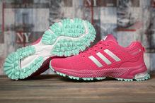 Кроссовки женские Adidas Marathon Tn 17001 малиновые