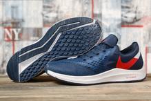 Кроссовки мужские 17073 Nike Zoom Winflo 6, темно-синие