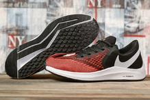 Кроссовки мужские 17077 Nike Zoom Winflo 6, черные
