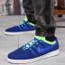 Кроссовки мужские Nike Tennis Classic Ultra Flyknit 18081 синие