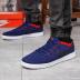 Кроссовки мужские Nike Tennis Classic Ultra Flyknit 18084 синие