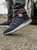 Кроссовки мужские Adidas 18383 темно-серые